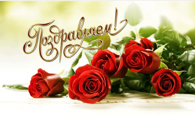 Красивые картинки с розами и стихами