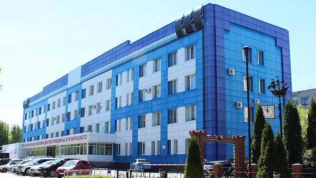 Поликлиника 95 молостовых москва официальный сайт